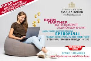 affiliate Hiljadnijkov